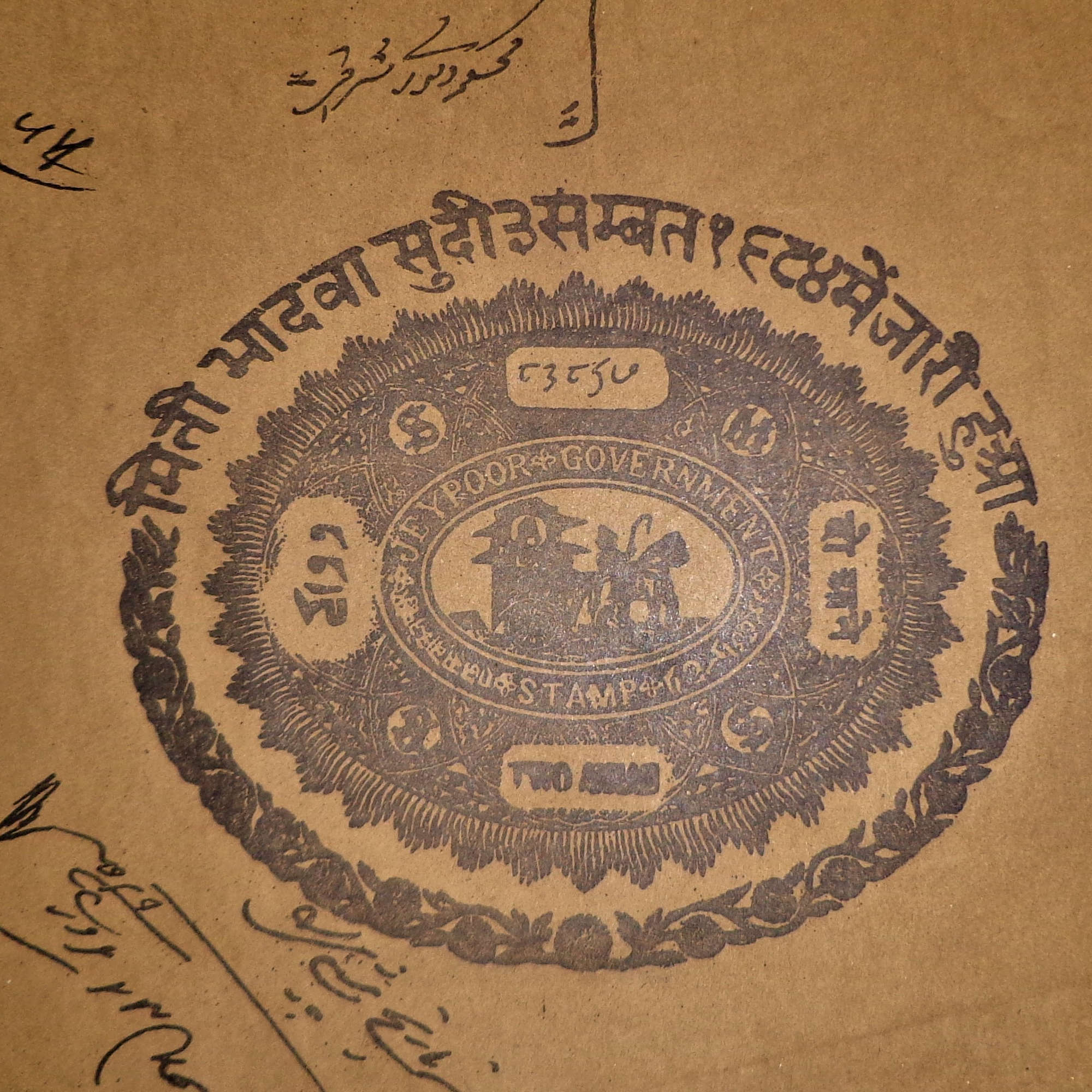 ROYAL ELEPHANT Stamp Paper Painting
